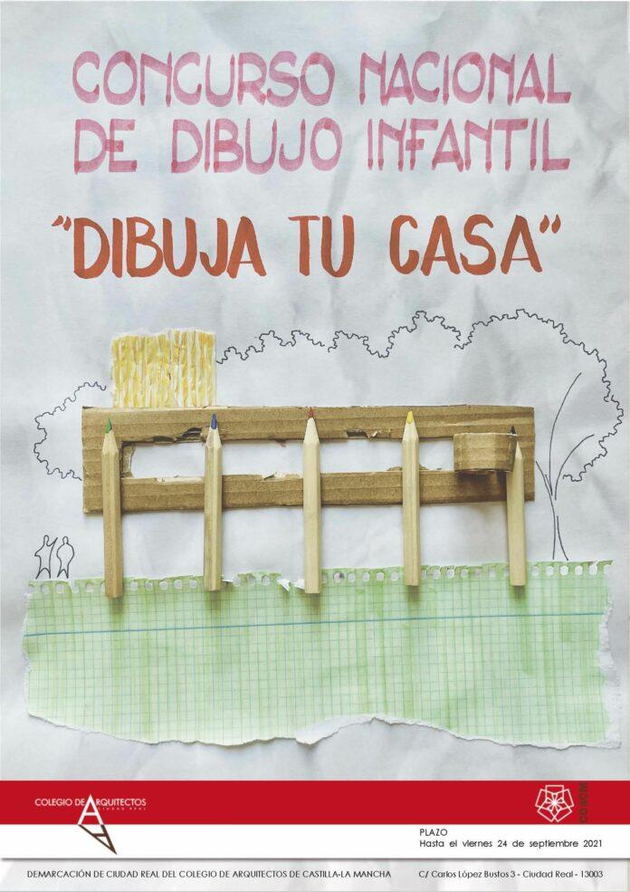 Foto de La demarcación de Ciudad Real del COACM lanza el concurso de